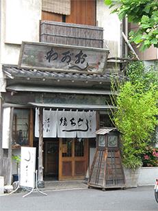 Ogawa1