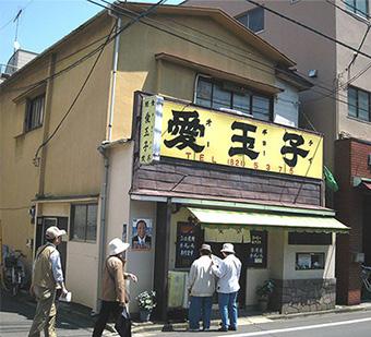 Ogyochi