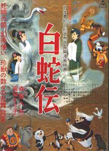Hakuzya01