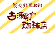 Osetomachi