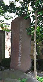 Ueno06
