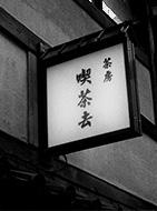Kissako2_2