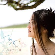 Ayakaji_3